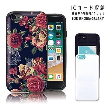 f51a9c5571 GalaxyS9 ケース ギャラクシーs9ケース SC-02K SCV38 耐衝撃 スマホケース スライドケース icカード