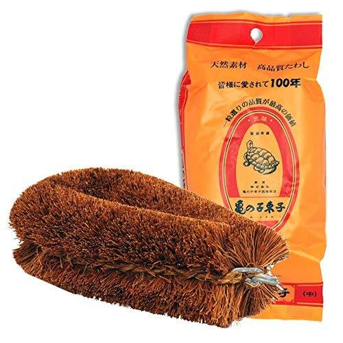 Scrub Vegetable Brush - Japanese Kamenoko Tawashi Vegetable Scrub Brush (Medium)