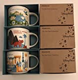 3 Mug Set: 2017 Magic Kingdom +Animal Kingdom+ Epcot 14 Oz. You Are Here Starbucks Mugs