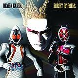 Demon Kakka - Masked Rider 2012 Nen Fuyu Gekijou Ban Shudaika (CD+DVD) [Japan CD] AVCA-62235