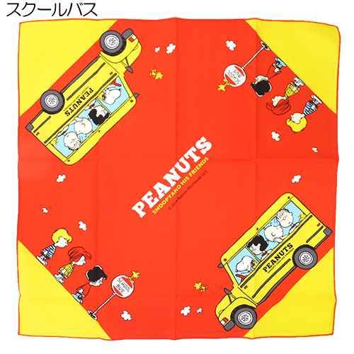 Snoopy [ napkin ] lunch Cross / school bus