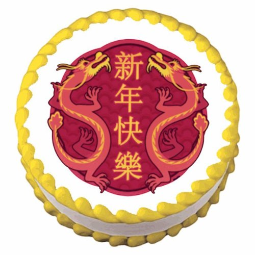1/4 Sheet ~ Happy Chinese New Year ~ Edible Cake/Cupcake Topper!!! -