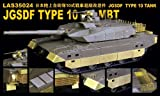1/35 JGSDF 10 R?servoir pour plus d'Up Pi?ces Set (japon importation)