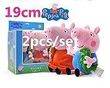 2pcs/set Peppa Pig kids Plush Toys peppa with Teddy bear George with Dinosaur Soft Stuffed Dolls Kids Toys original box
