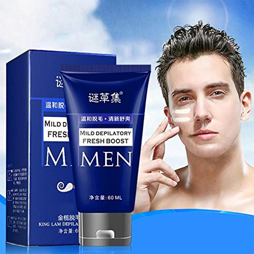 推進成長更新するSILUN 60ml男性用脱毛クリーム、脱毛、毛足、下腕、脱毛、脱毛クリーム