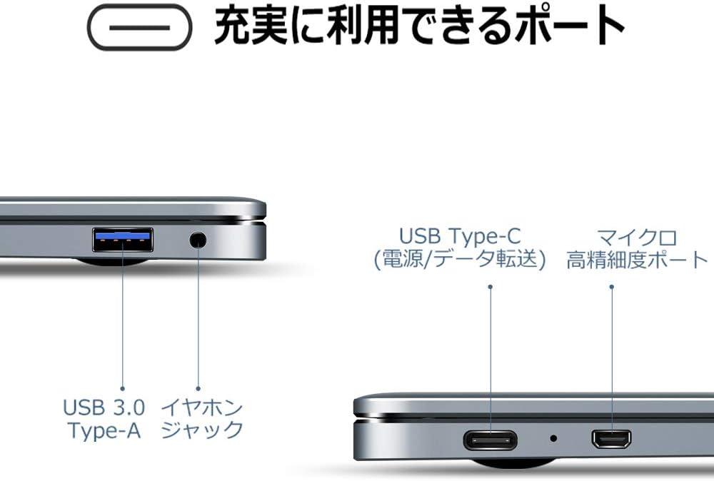 CHUWI LapBook Pro ノートパソコン 14型 FHDスクリーン インテル Celeron N4100プロセッサー