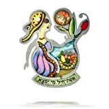 Seeka Woman of Valor Judaic Pin with Hebrew - P0166