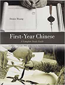 Integrated Chinese  First Year  languageberkeleyedu