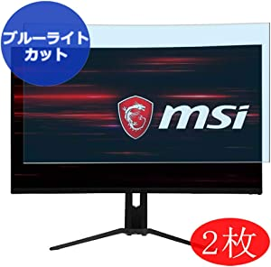 【2 Pack】 Synvy Anti Blue Light Screen Protector for MSI Optix MAG321 / MAG321CURV 31.5
