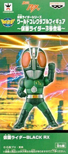 Japan Import Masked Rider Series World Collectible Figure Masked Rider No. 3 appeared Masked Rider BLACK RX