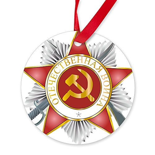 CafePress - Orden_Otechestvenaya.Png - Round Christmas Ornament (Christmas Ornaments Communist)