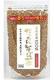 天保堂 青森県産 だったんそば茶(粒) 150g