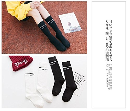 5fe2c5149cf Generic Japanese piles of socks women girls lady Beautiful cotton in tube  socks Korea Institute of wind Harajuku skateboard socks sport stockings  letters
