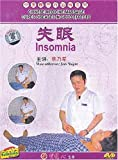 Insomnia (Chinese Medicine Massage Cures Diseases in Good Effects Series)