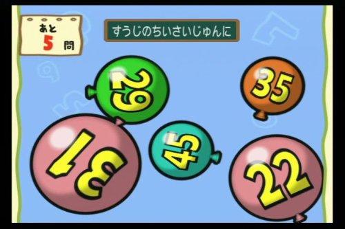 Wii de Yawaraka Atama Juku [Japan Import]