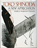 img - for Toko Shinoda: A New Appreciation (English and Japanese Edition) book / textbook / text book