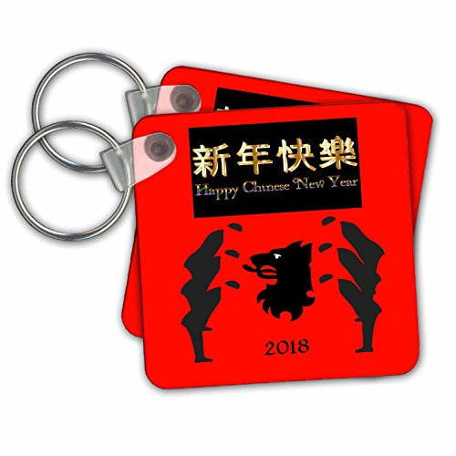 Chinese New Year - Image of Happy Chinese New Year In Gold Characters and Dog - Key Chains - set of 4 Key Chains (Happy Chinese New Year In Chinese Characters)
