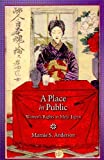 A Place in Public: Women's Rights in Meiji Japan (Harvard East Asian Monographs), Marnie S. Anderson, 0674056051