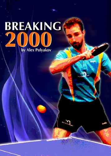Discover Bargain Breaking 2000