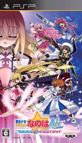 mahou-shoujo-nanoha-as-portable-the-gears-of-destiny-limited-edition-god-box-japan-import