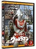 帰ってきたウルトラマン Vol.7 [DVD]