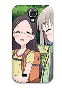 Awesome Design Yama No Susume Episode 1 Hard Case Cover For Galaxy S4