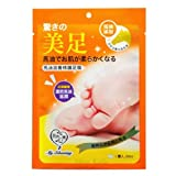 My Scheming Horse Oil Moisturizing Foot Mask 1 PAIR/PACK
