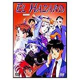 El Hazard Vol.3