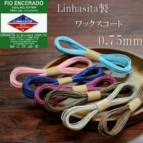 Linhasita 사제 왁 스 코드 왁 스 끈 납 당기 실 マクラメ 수공예 【 올드 로즈 0.75 mm × 5m 】 / Linhasita Wax Cord Wax Thread Macrame Handicraft [Old Rose 0.75mm×5