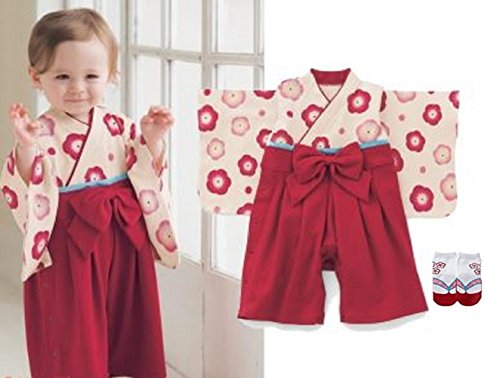 Japanese Baby Clothes - 5