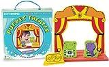 Innovative Kids Puppet Play: Puppet Theater Starter Set