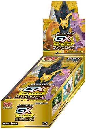 card Sun & Moon High Class Pack TAG Team GX Tag All Stars Box Japan