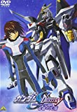Mobile Suit Gundam SEED DESTINY Special Edition Kanketsuhen [Japan Import]