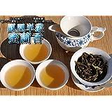 中国茶 ほうおうたんそう【鳳凰単叢 蜜蘭香 25g】お試しサイズ