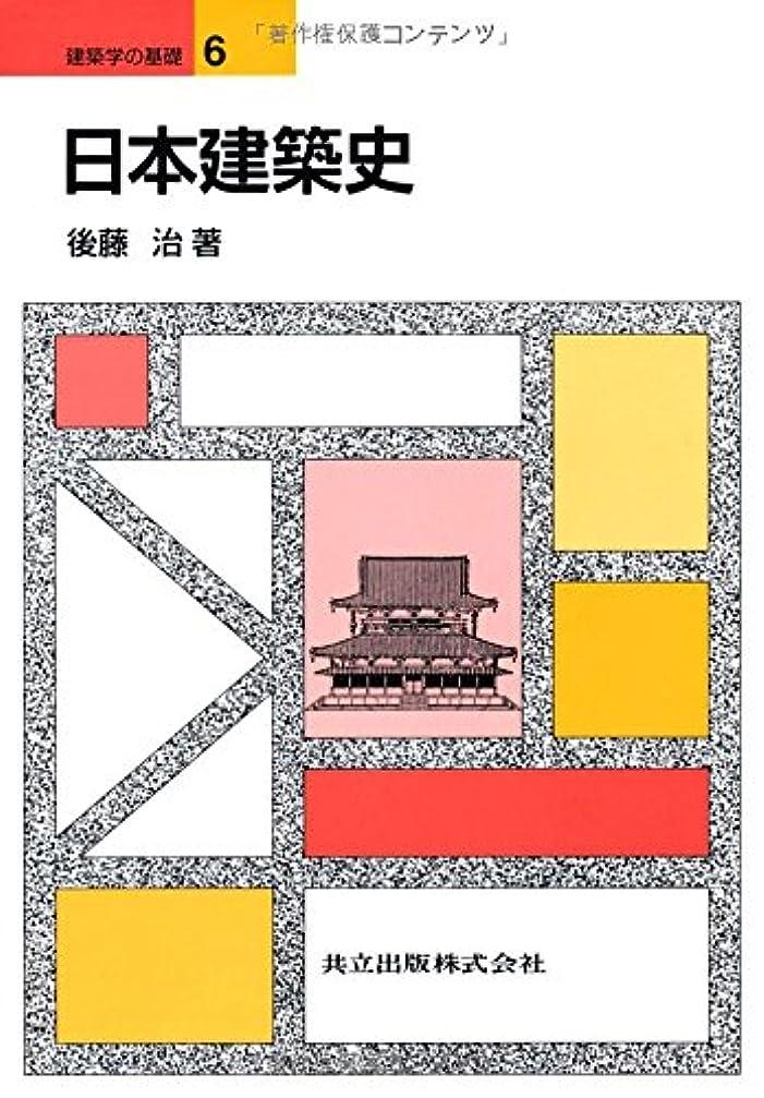 若い高くバクテリアTokyo Lifestyle Hotel (エイムック 4294)