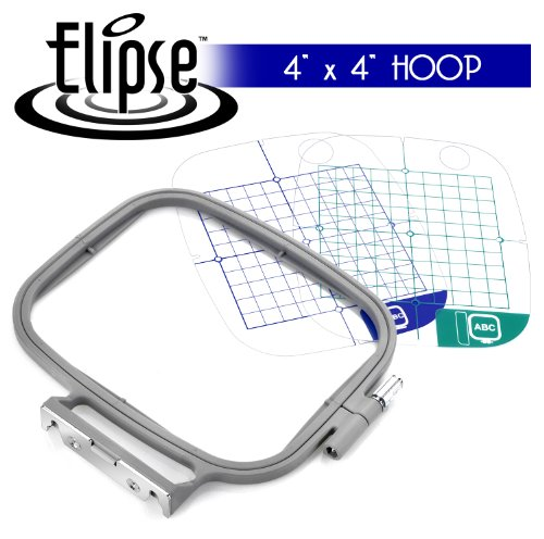 Elipse 4-inch x 4-inch Embroidery Hoop w/ Placement Grids for Brother PE-700, PE700II, PE-750D, PE-770, PE-780D, Innovis 1000, (Embroidery Hoops Brother Pe780d)
