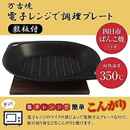 Placa de parrilla para microondas, utensilios de cocina, sartén ...