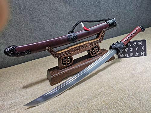Chinese Sword,Dragon Tiger Broadsword(High Carbon Steel Blade,Leather Scabbard) Sharp