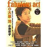 fabulous act Vol.11