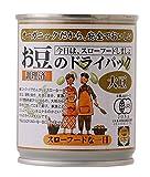130gX6 pieces Endo Xian organic dry pack soy