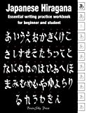 Japanese Hiragana: Essential writing practice