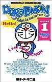Doraemon: Gadget Cat from the Future, Vol. 1 by Fujiko F. Fujio (2002-11-07)