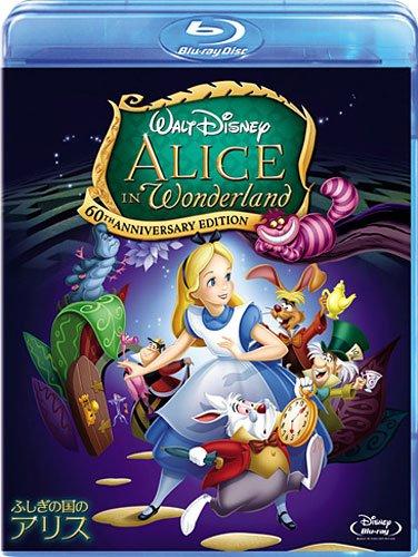 ディズニーふしぎの国のアリスの魅力的なアリスはどのようにして描か