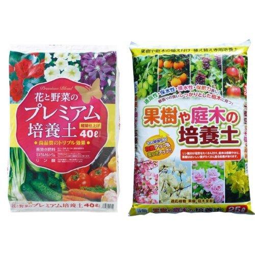 瀬戸ヶ原花苑 花と野菜 果樹や庭木 培養土各5袋セット B01JOEDJ46  各5袋セット