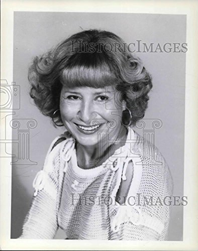 1978 Press Photo Mrs. Charles Kates, neighbor of Frank Sinatra in Palm Springs - 10 x 8 in. - Historic Images (Frank Sinatra Palm Springs)