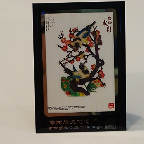 Happy Soar Framed Chinese Shadow Play/Puppet/Artwork/Gift Collectible,Framed Artwork Chinese Paper-Cut Art,Handcrafts Small Gifts Souvenirs 4.3