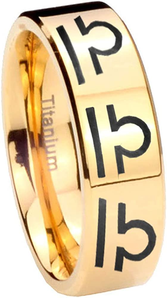 His and Hers 2 pieces Titanium 8 Libra Horoscope Gold IP Pipe Cut Wedding Ring Set 6 /& 8mm Size 4 to 13