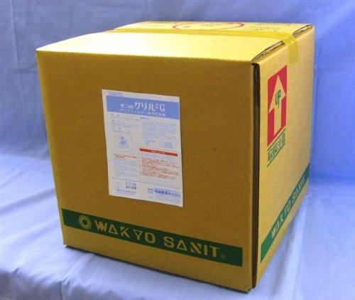 サニットグリルG 20kg (グリスフィルター洗浄剤) B0075Z65KC