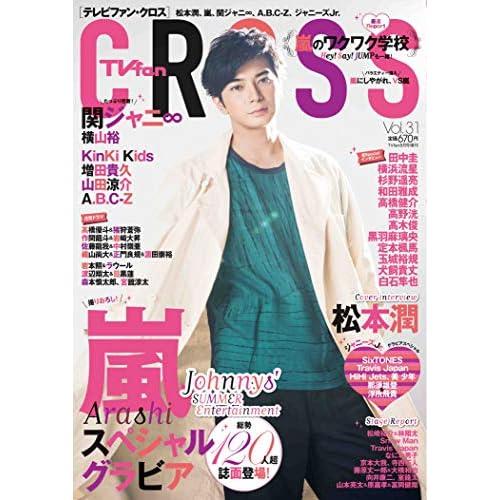 TV fan cross Vol.31 表紙画像