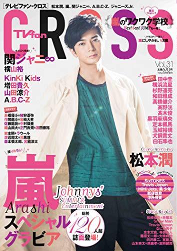 TV fan cross Vol.31 画像 A